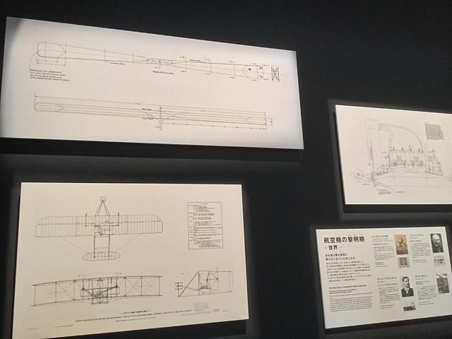 岐阜かかみがはら航空宇宙博物館 ライトフライヤー号図面 IMG_2423