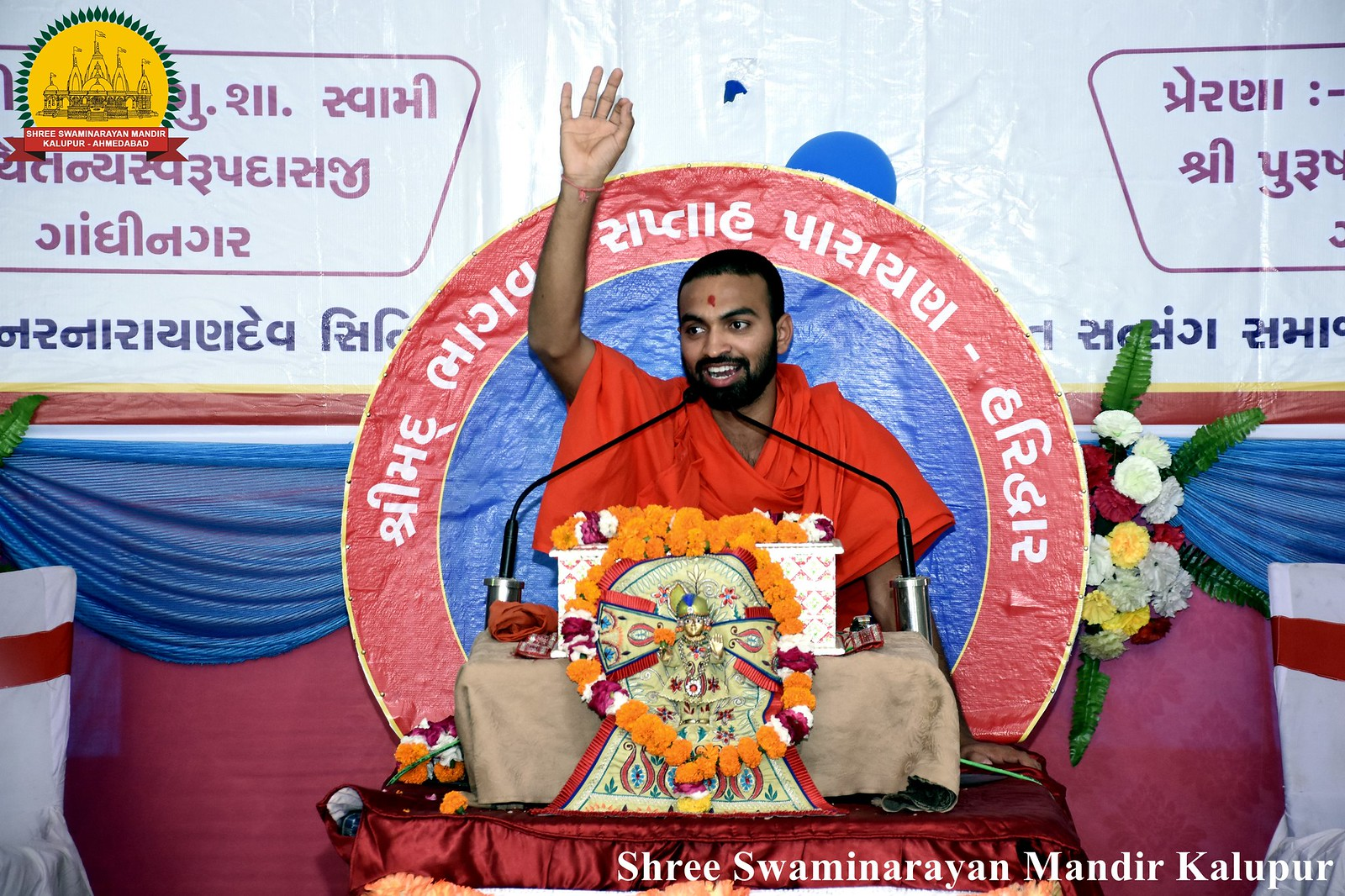 Shreemad Bhagvad Katha Parayan - Haridwar