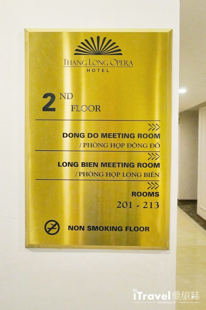 升龙歌剧院酒店 (9)