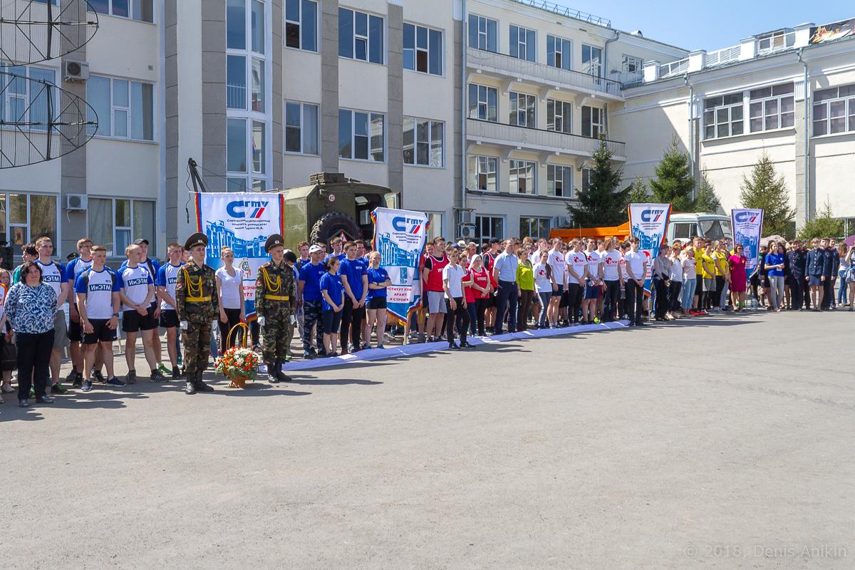 Фестиваль Здоровая Альтернатива СГТУ фото 3