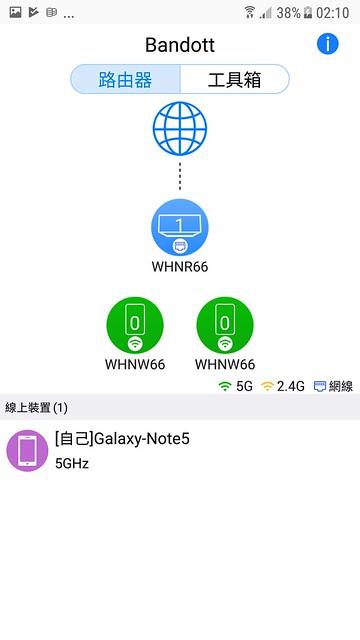 Screenshot_20180517-021001