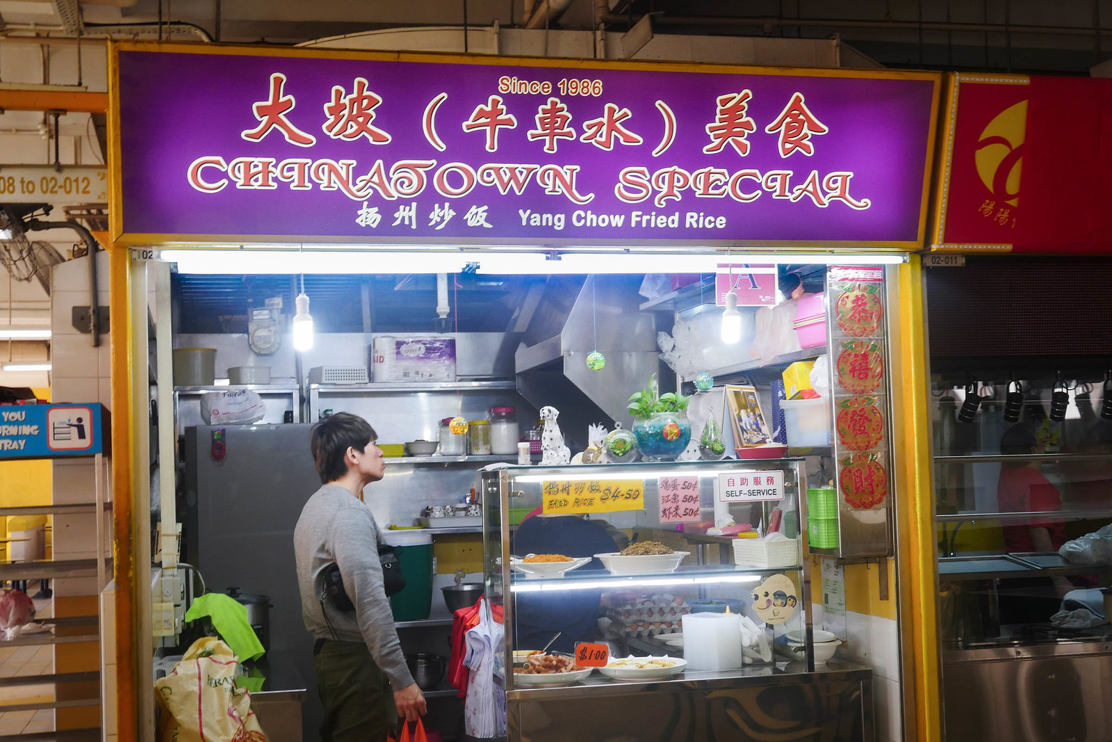 Chinatown Special-7