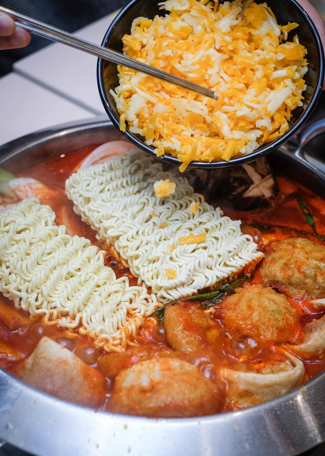 曼杜Jjigae-奶酪