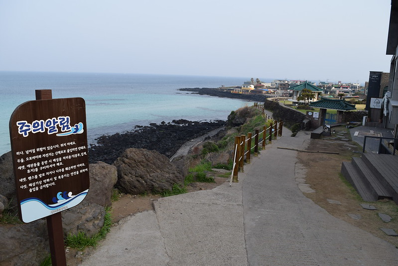 한담해변 (2)