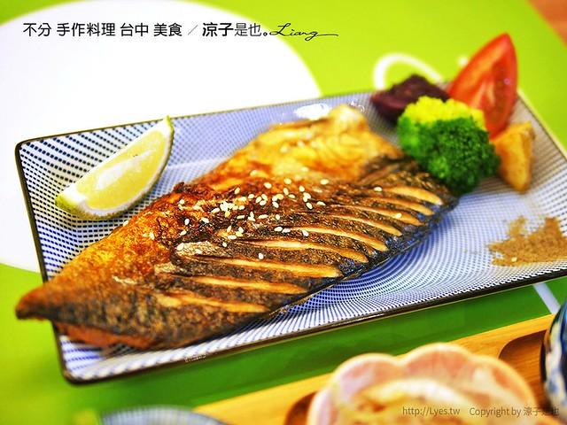 不分 手作料理 台中 美食 14