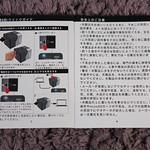 Conbrov 小型動体検知カメラ 開封レビュー (16)