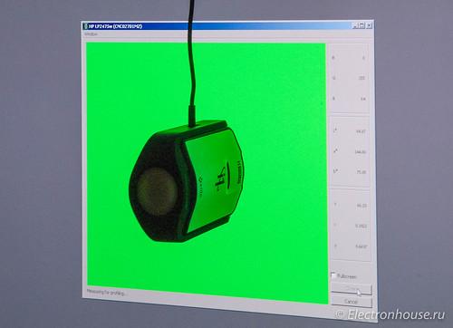 i1dispPro201206190237-6.jpg