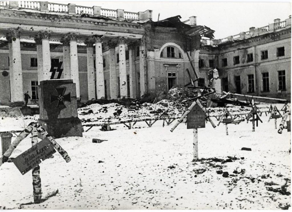 1942. Александровский лицей