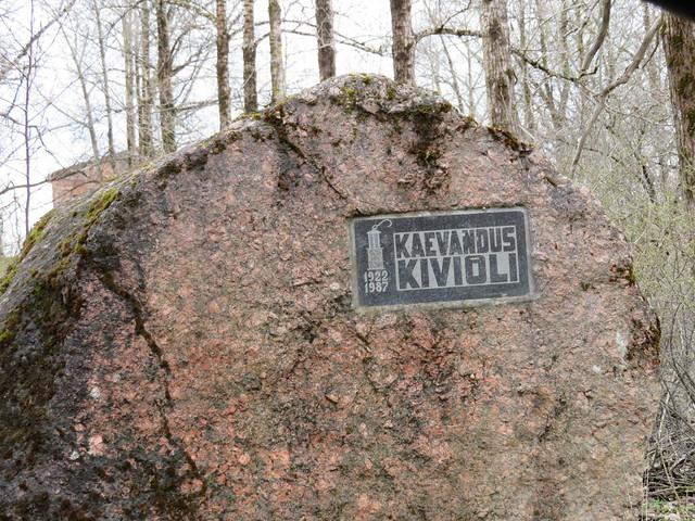 Kiviõli põlevkivikaevandus / Kiviõli oil shale mine, Estonia