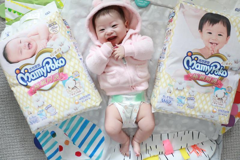滿意寶寶,極緻呵護,紙尿布,mamypoko,寶寶用品