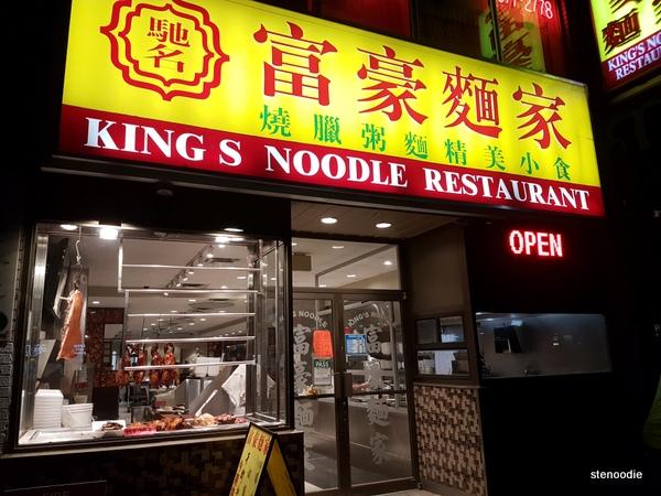 King's Noodle Restaurant storefront