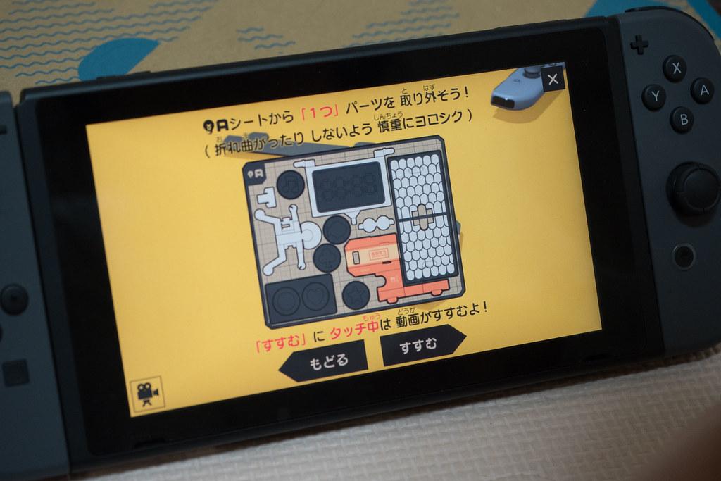 Nintendo_Labo-12