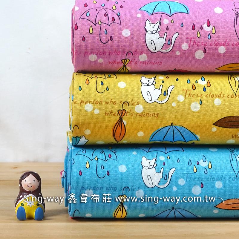 傘下貓 (大特價) 貓 可愛動物 貓咪 童趣 雨傘 雨滴 卡通圖案 手工藝DIy拼布布料 CF550661