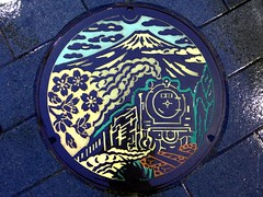Gotenba Shizuoka, manhole cover 4 (静岡県御殿場市のマンホール4)