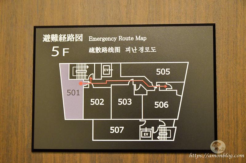 難波奏酒店-11