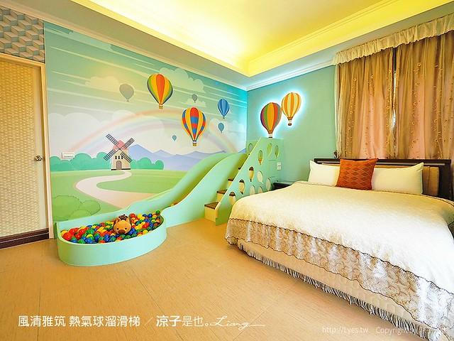 風清雅筑 熱氣球溜滑梯 4