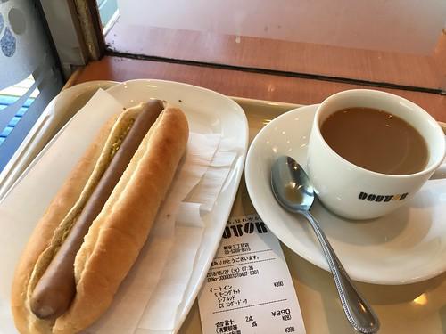ジャーマンドックとブレンドコーヒー