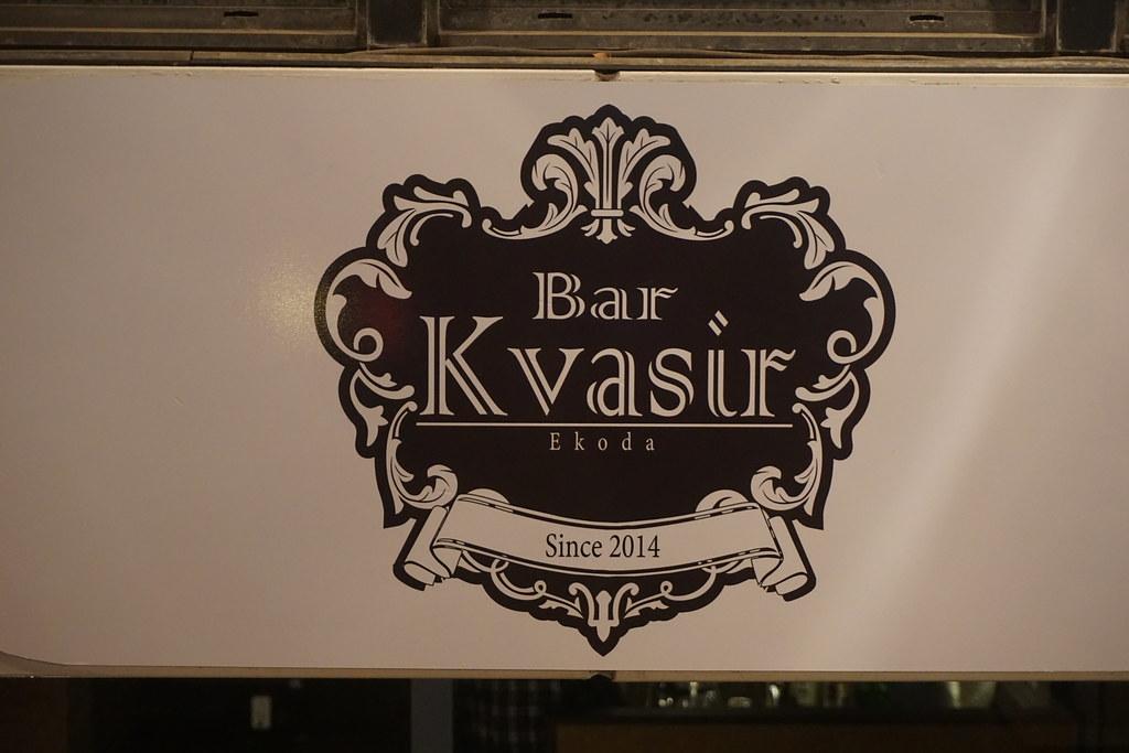 Kvasir(新江古田)