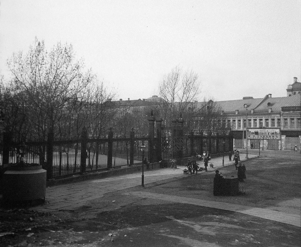 Ограда Александровского сада. 1914