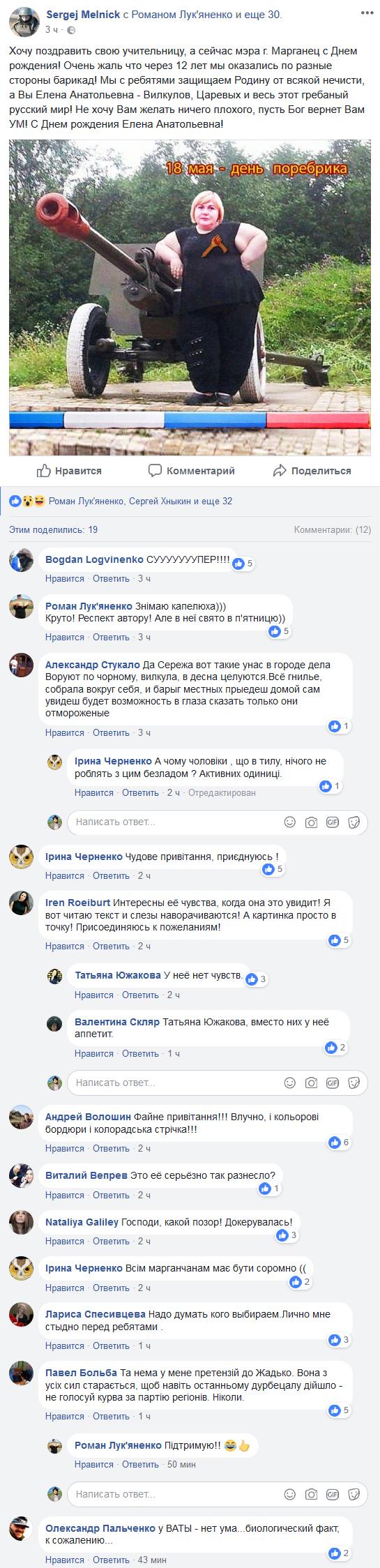 Screenshot-2018-5-16