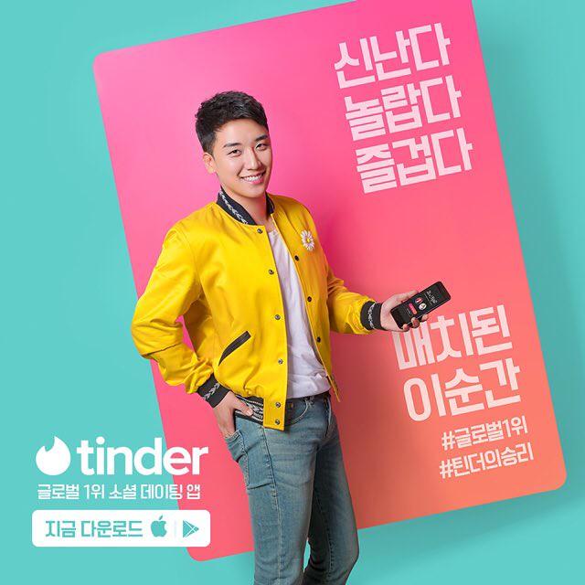 BIGBANG via yoooouBB - 2018-05-16  (details see below)