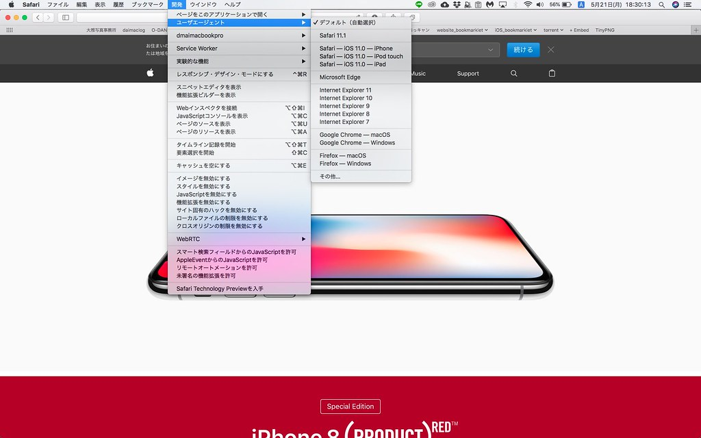 mac_instagram_browser_002