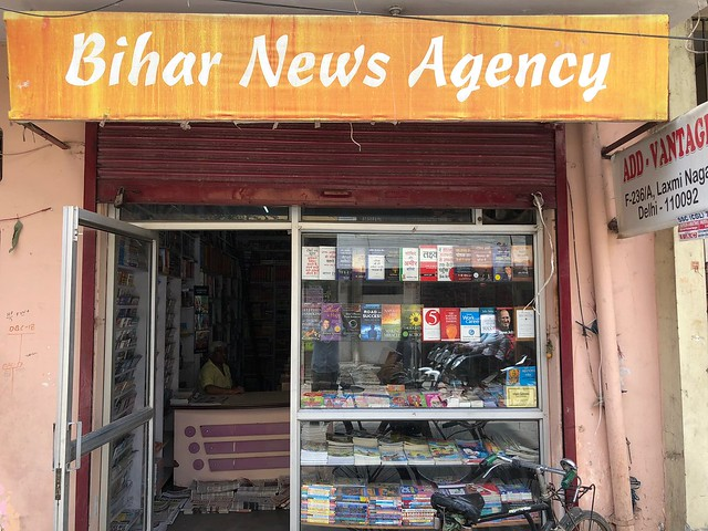 City Hangout - Bihar News Agency, Lakshmi Nagar
