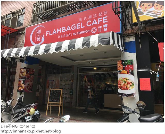 就是愛餐廳