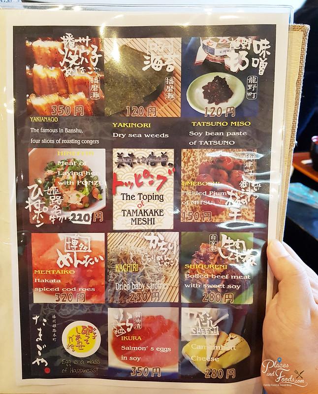 tamagoya himeji menu