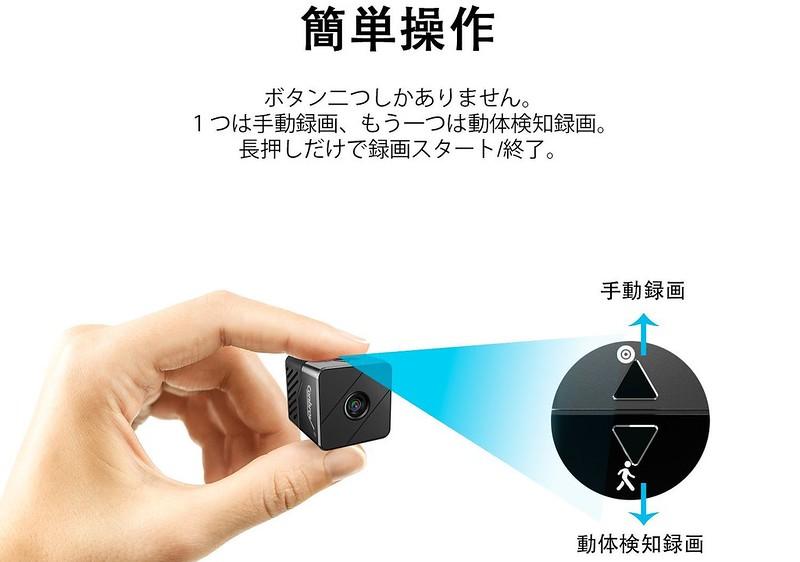 Conbrov 小型動体検知カメラ (5)