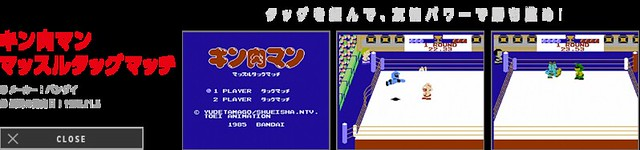 收錄滿滿JUMP相關改編遊戲!任天堂經典迷你紅白機(Nintendo Classic Mini FC)JUMP 50 週年紀念版 7 月 7 日發售!