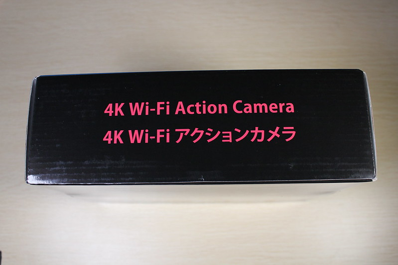 MUSON(ムソン)アクションカメラ 開封レビュー (2)
