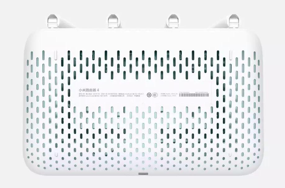 Xiaomi Mi router 4 : Un nouveau routeur WifiAC et Gigabit à 50€