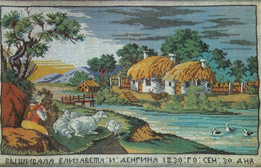 Вышивка 1830