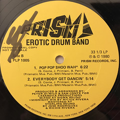 EROTIC DRUM BAND:TOUCH ME WHERE IT'S HOT(LABEL SIDE-B)