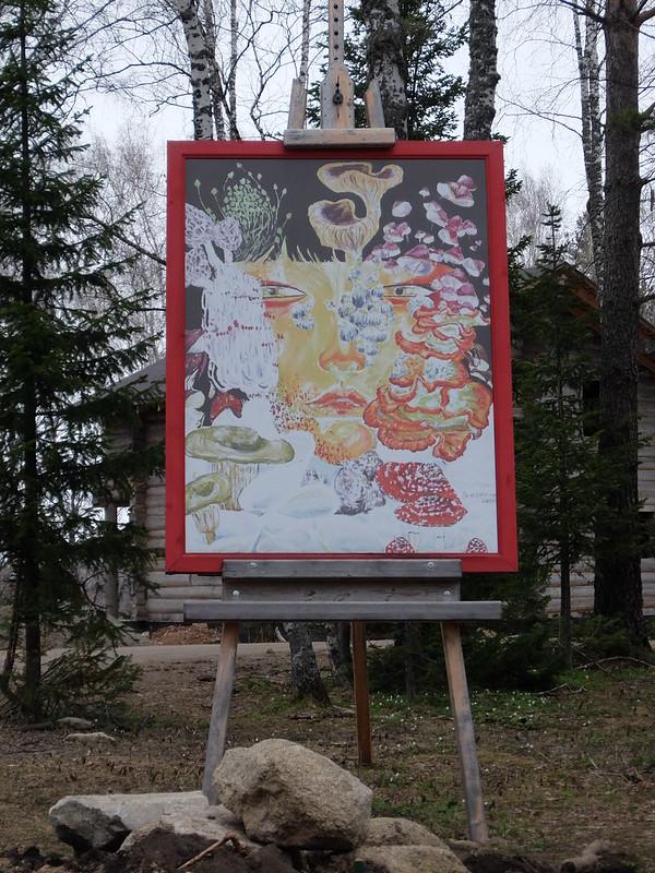 Белокуриха-2 - Картина