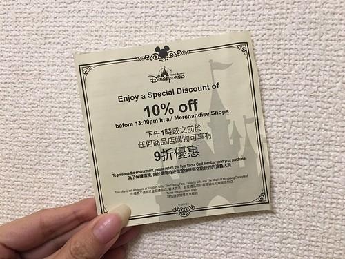 IMG_7100 hongkong disneyland 香港ディズニー 香港 ディズニーランド イヤーハット 値段 名前入り 刺繍 ひめごと