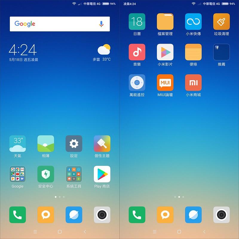 Screenshot_2018-05-18-04-24-46-966_com.miui.home-side