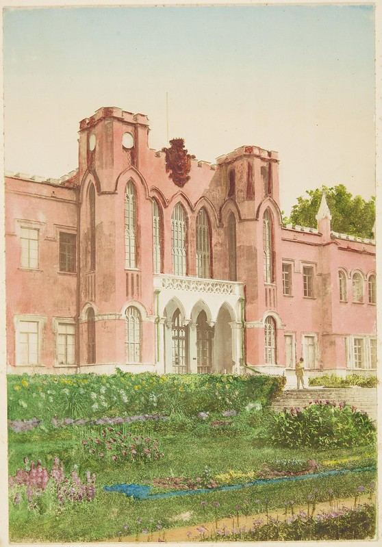 1899. Усадьба «Марфино»