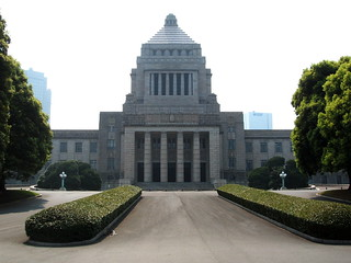 The National Diet Building of Japan