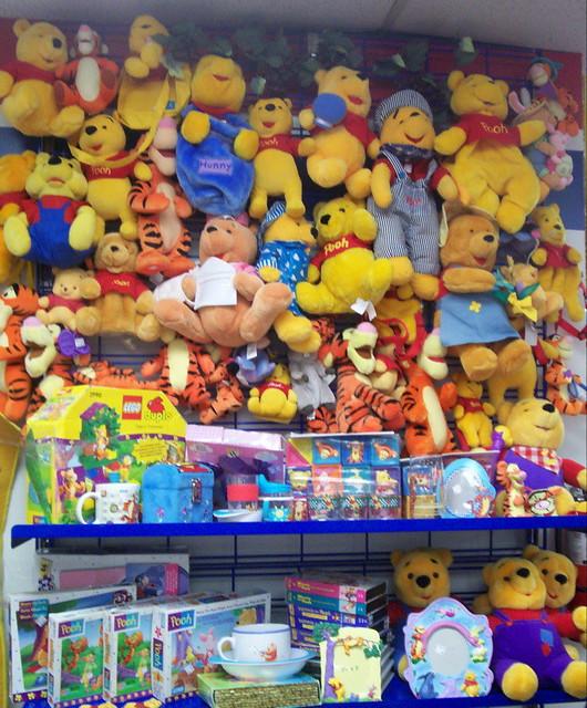 einnie the pooh
