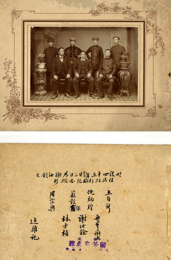 hong-i--nan-and-his-poet-friends1912