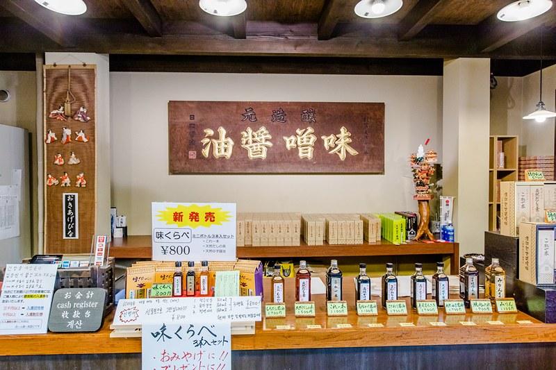 大分 日田旅遊:九州小京都-豆田町懷舊下町老街半日遊、和服體驗行程 @愛旅行 - 右上的世界食旅