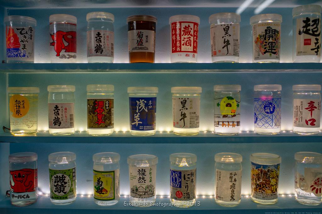 ASAKUSA・TOKYO・JAPAN