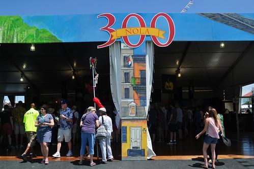 Nola 300 Pavilion
