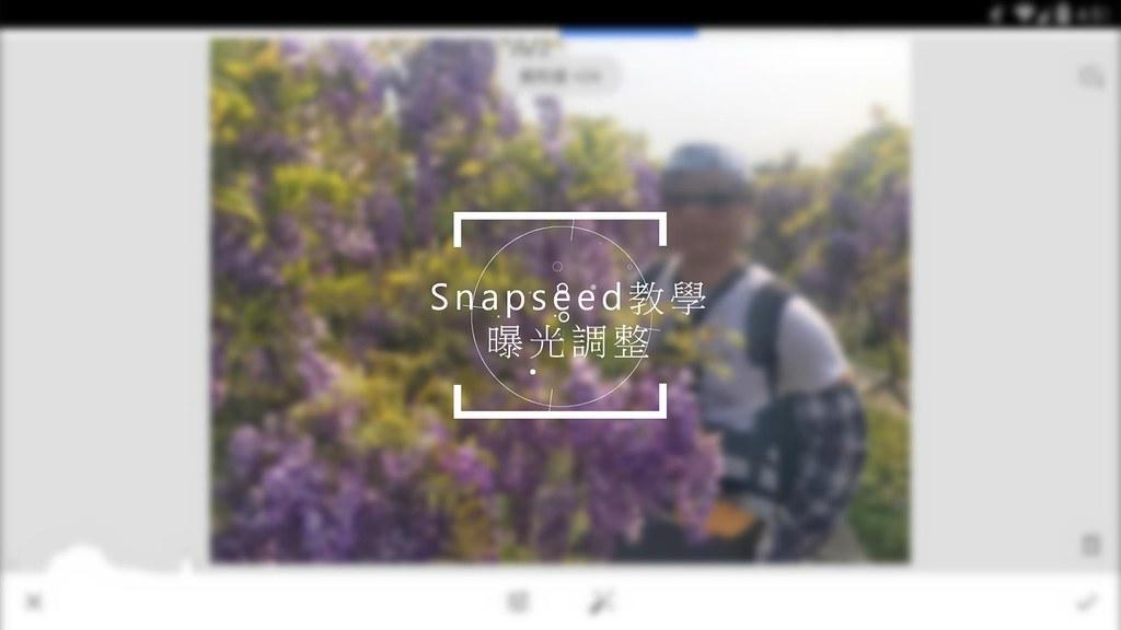 SnapShot(1).jpg