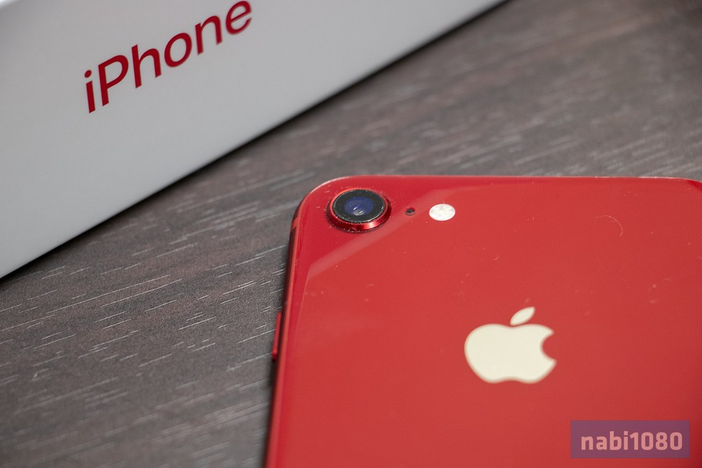 IPhone 8 PRODUCT RED06