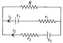NEET AIPMT Physics Chapter Wise Solutions - Current Electricity 26