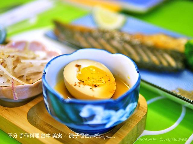 不分 手作料理 台中 美食 24