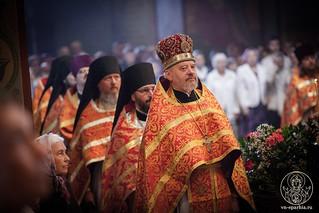 Софийский собор 390